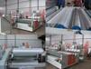 双层复合气垫膜机多层复合气泡膜机气垫膜机气泡膜生产机器