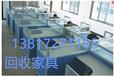 專業辦公家具回收上海回收