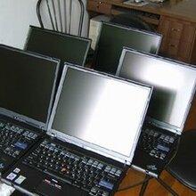 旧电脑回收旧服务器回收旧硬盘回收