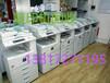 二手復印機回收、回收打印機、高價回收復印機'