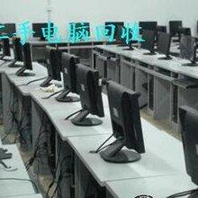 漕河泾二手旧电脑回收价格、漕河泾专业二手电脑回收