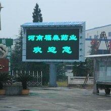 浦东新区室内室外LED显示屏回收