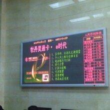 上海周边高价回收LED电子显示屏