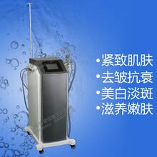 水雕透析仪水氧仪注氧仪面部检测补水护理型美容院仪器面部清洁仪