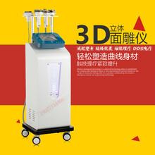 3D立体精雕仪高周波射频仪器瘦身塑形经络疏通排酸养生电疗仪