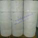 卷筒拷貝紙印刷包裝用紙批發17克特級拷貝紙