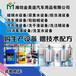 辽宁沈阳车用尿素设备首选潍坊金美途厂家直销一机多用