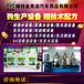 洛阳车用尿素设备镀晶玻璃水设备水处理设备首选潍坊金美途