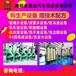 淮安车用尿素设备SCR系统维修与保养首选潍坊金美途