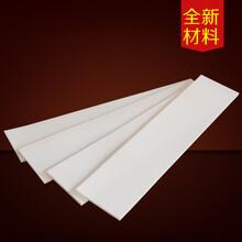 車削板白色密封耐磨耐用高品質廠家直銷歡迎選購圖片