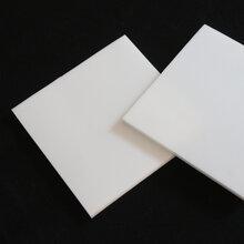 车削板白色密封耐磨耐用可以加工定制厂家直销欢迎选购图片