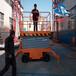 8米升降机厂家8米升降平台厂家10米升降机厂家10米升降平台厂家