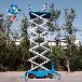 12米升降机14米升降平台12米升降机厂家14米升降平台厂家