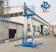 厂家供应10米升降机10米铝合金移动式升降平台质量保证