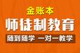 会计培训,莆田天成会计师事务所报名会计培训赠送职称课程