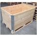 鄭州圍板箱河南博凱包裝圍板箱生產廠家