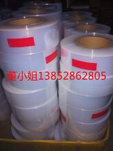特价直销透明聚全氟乙丙烯薄膜,F46薄膜,FEP薄膜及胶带