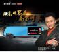 深圳市福田区哪里装专车专用隐藏记录仪上门安装价格便宜优惠