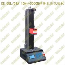 数显弹簧拉压试验机(经济型)