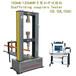 制造200kN微機控制電子萬能試驗機質量可靠,電子拉力試驗機