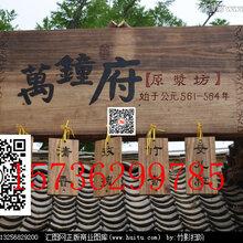 重庆户外宣传栏标识牌指示牌门头牌匾定做厂家图片