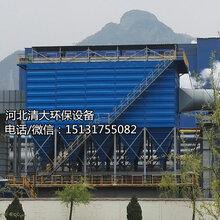 氣箱脈沖布袋除塵器工業除塵設備收塵器PPC氣箱除塵器脈沖除塵器