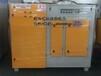 uv光氧催化廢氣處理設備光解噴漆房除臭空氣凈化器