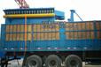 天津环保设备锅炉袋式除尘器生产厂家清大环保设备小耿