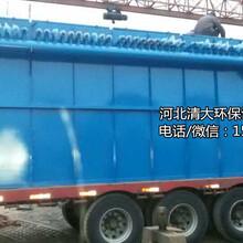 专业生产锅炉除尘器工业锅炉除尘器河北清大环保设备
