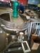 100L-600L可倾式夹层锅,立式夹层锅,电加热夹层锅惠诚直销