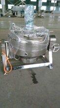 惠诚厂家直供燃气夹层锅燃气炒锅各种型号夹层锅