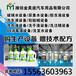 贵州洗衣液设备,洗衣液设备报价,厂家直销