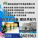 贵州洗洁精生产设备,洗洁精生产设备厂家,品牌支持