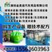 辽宁本溪车用尿素设备生产,车用尿素设备厂家,心连心合作