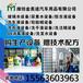 江苏汽车尿素设备汽车尿素设备报价欧曼合作
