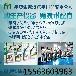 新疆洗洁精生产设备洗洁精设备价格