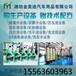 重庆洗衣液制造,洗衣液配方,分厂授权