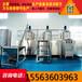 辽宁营口防冻液设备价格防冻液设备厂址可防冻防沸