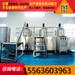 安徽汽车尿素机器,汽车尿素机器价格,扶持办厂