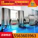 广西防冻液生产设备,防冻液生产配方,防冻防沸带全套配方