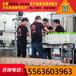 内蒙古车用尿素生产设备车用尿素设备价格