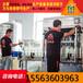 四川内江洗衣液设备洗衣液设备生产厂家全中性配方