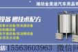 辽宁洗洁精生产设备洗洁精设备生产制造可进大型商超