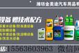 江西洗洁精设备洗洁精设备厂家广告推广