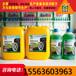 江苏汽车尿素设备汽车尿素设备价格技术授权