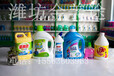 福建洗衣液设备,洗衣液设备报价,商超合作