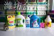 广西洗衣液机器,洗衣液机器价格,带全套技术