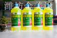 河南洗车液生产机器洗车液设备价格洗车液设备厂家洗车液成本提供标签