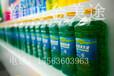 福建洗衣液生产机器,洗衣液机器多少钱,商标授权