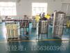 黑龙江洗衣液机器,洗衣液机器多少钱,办厂授权